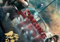 《 怒火·重案》电影院火热上映,《怒火·重案》电影票价格