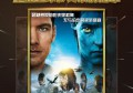 《阿凡达》重登全球票房冠军宝座,卡梅隆说《阿凡达》电影续集更3D!